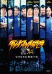 Dynamite Kansai 2014