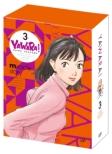 Yawara! Blu-Ray Box Volume 3