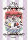 Tokyo Caligari Land Shonichi 2014.02.01 Ryoushin Ban