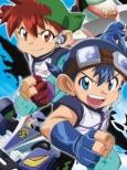 [bakusou Kyoudai Retsu & Go Wgp] Blu-Ray Box