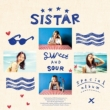 Special Album: Sweet & Sour / Sistar