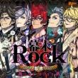 Bakumatsu Rock Ultra Soul Mini Album