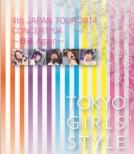 4th JAPAN TOUR 2014 FINAL Yaon again