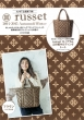 Russet 2014-2015 Autumn & Winter �u���E�� �W�p�Ѓ��b�N