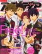 Animedia 2014 October