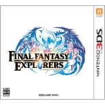 Final Fantasy Explorers (Loppi HMV Limited Novelty)