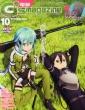 �d��G's magazine (�f���Q�L�W�[�Y�}�K�W��)2014�N 10����