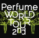 Perfume WORLD TOUR 2nd (DVD)