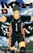 �n�C�L���[!! 13 �W�����v�R�~�b�N�X