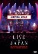 Musical Affair -Live In Japan