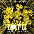 Flower Companyz Tribute Album