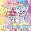 Happinesscharge Precure! Vocal Album 2