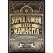 7�W: Mamacita (Version A)