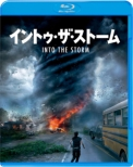 Into the Storm Blu-ray +DVD Sets
