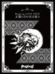 Buglug Live Dvd�u���z�ƌ����݂����v