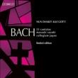 Cantata Box 5 : Masaaki Suzuki / Bach Collegium Japan (15CD)