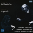Schumann Piano Concerto, Prokofiev Romeo & Juliet : Argerich(P)Celibidache / French National Radio Orchestra (1974 Stereo)