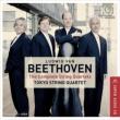 Complete String Quartets : Tokyo String Quartet (2005-2008)(8SACD)