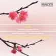 Shoka -Japanese Children Songs : Damrau(S)Nagano / Montreal Symphony Orchestra