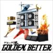 Group Tamashii No Golden Better -Best Ban Janai Desu.Sonna Iimon Janai Desu.Demo.Zenbu (+DVD)[First Press Limited Edition]