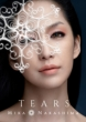 TEARS (+DVD)[First Press Limited Edition]