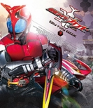 Masked Rider Kabuto Bluray Box 1