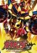 Gaiking Legend Of Daiku-Maryu Dvd Collection Vol.2