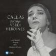 Opera Arias Vol.1: Callas(S)Rescigno / Po & Cho