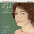 Callas In Paris Vol.1: Pretre / French National Radio O