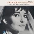 Opera Arias Vol.2: Callas(S)Rescigno / Paris Conservatory O