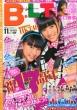 B.L.T.Hokkaido Miyagi Edition 2014 November