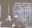 Symphonies Nos.1, 5, 6, 7, 9, Song of the Forests, Festive Overture : Svetlanov / USSR State Symphony Orchestra, etc (4CD)