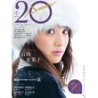 20�}sweet (�g�D�G���e�B �X�E�B�[�g)2014autumn Tokyonews Mook