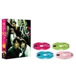 Bokura Ha Minna Sindeiru Blu-Ray Box