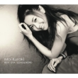 MAI KURAKI BEST 151A -LOVE & HOPE-(2CD+DVD)[First Press Limited Edition B]