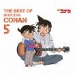 The Best Of Detective Conan 5