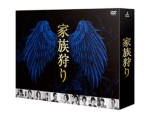 Kazoku Gari Director`s Cut Kanzen Ban Dvd-Box