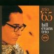 Trio `65