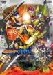 Kamen Rider Gaim 12