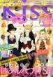 Kiss (�L�X)2014�N 11����