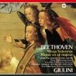 Missa Solemnis: Giulini / Npo & Cho Ameling Harper J.baker R.tear Sotin
