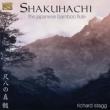 Shakuhachi -The Japanese Bamboo Flute