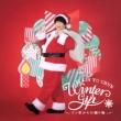 Winter Gift -Rin Kun Kara No Okurimono-