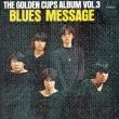 Blues Message