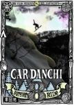 �Ԓc�n Car Danchi 8 Forever Ride