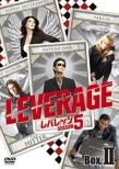 Leverage Season 5 Dvd-Box 2