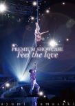 ayumi hamasaki PREMIUM SHOWCASE -Feel the love-(DVD)