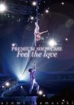 ayumi hamasaki PREMIUM SHOWCASE �`Feel the love�`(DVD)