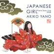 JAPANESE GIRL -Piano Solo Live 2008-
