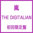 THE DIGITALIAN (+DVD)[First Press Limited Edition]